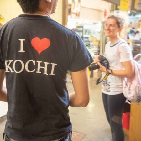 A Travelers Guide to Kochi Japan