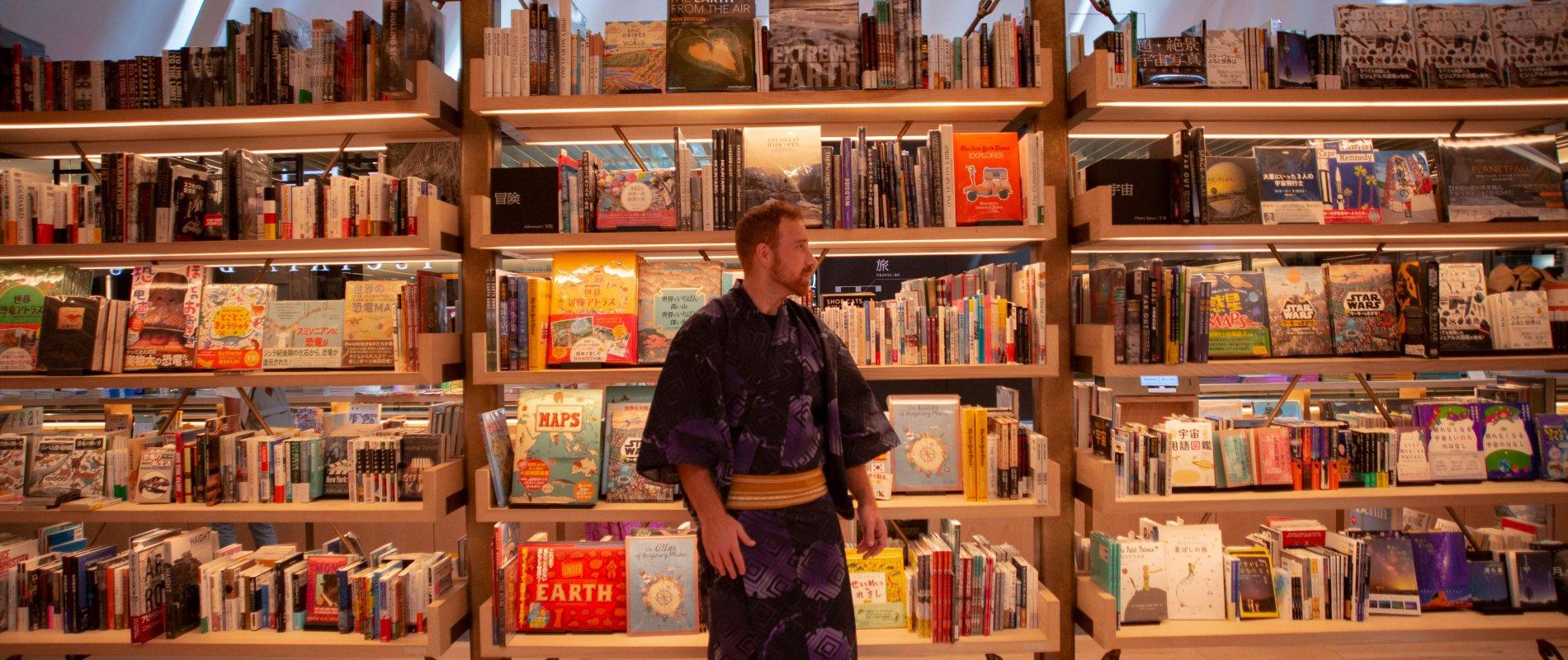 Kimono in Ginza