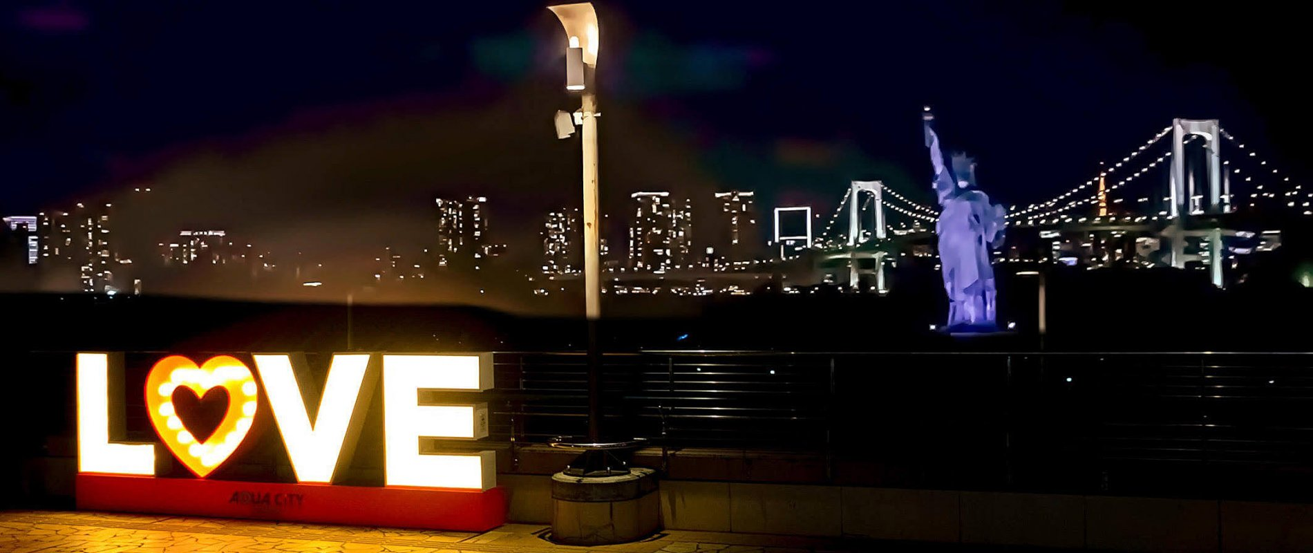 Cool Things to do in Tokyo
